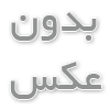 پترن نویز Abstract Noise